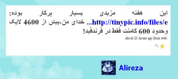 Twit_Alireza