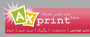 AXPrint
